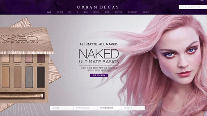 Urban Decay: Internationalization on FirstSpirit CMS